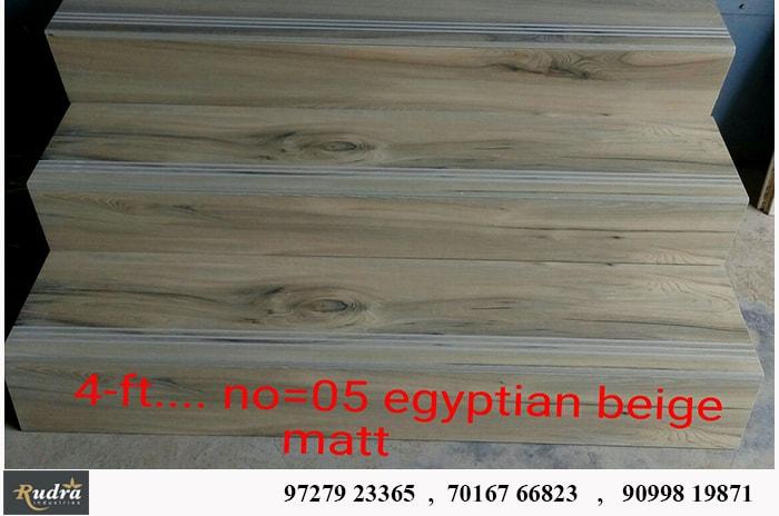 Egyptian Beige Matt - 4 ft no=05