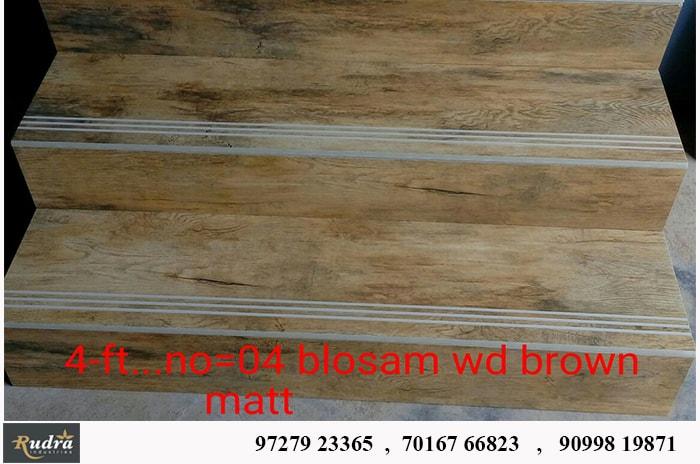Blosam wd Brown Matt 4-ft no=04